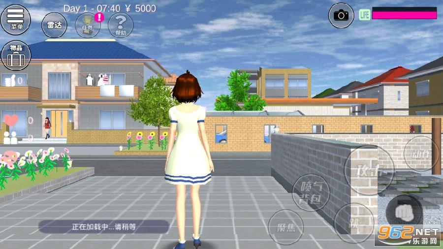 樱花校园模拟器中文版最新版2021