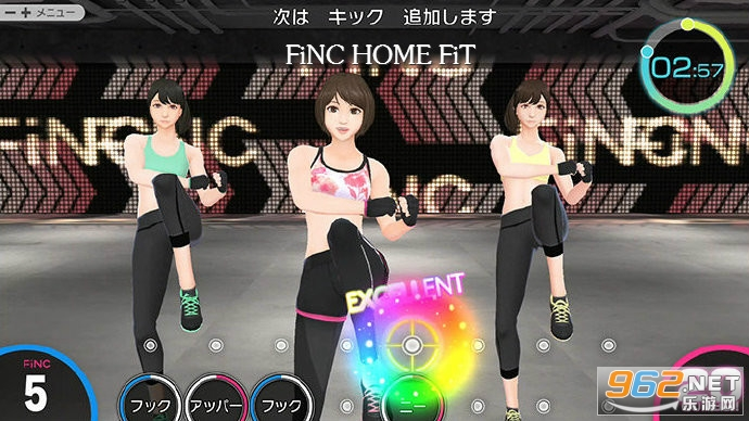 FiNC HOME FiT(NS全新健身游戏)