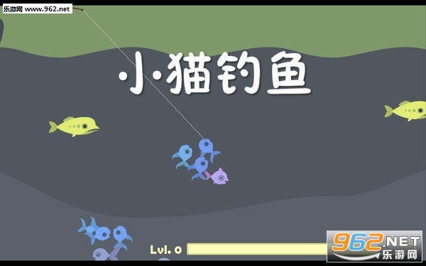 小猫钓鱼游戏有船版本