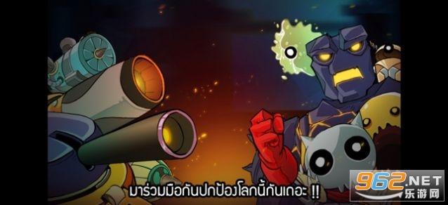 能量防卫2