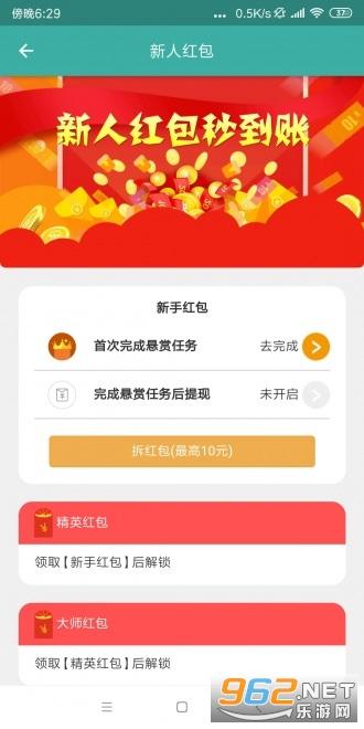 �屹p超人app