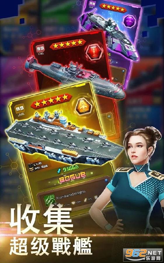 海战谜题(Battleship Puzzles: War Match)