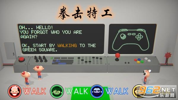 拳击特工中文版