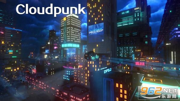 Cloudpunk破解版
