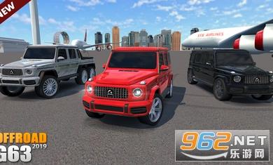 奔驰G63模拟器游戏破解版