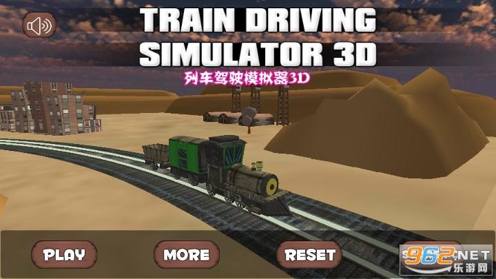列车驾驶模拟器3D破解版