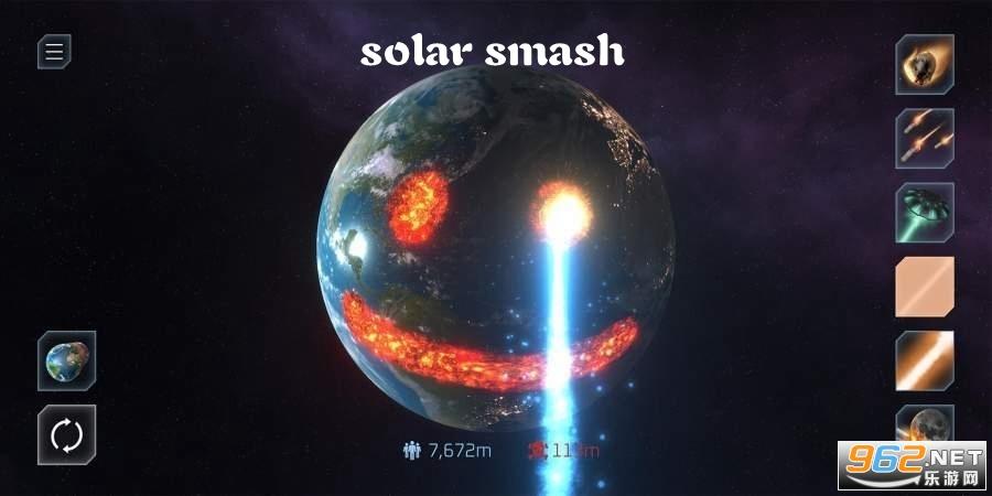 solar smash最新版