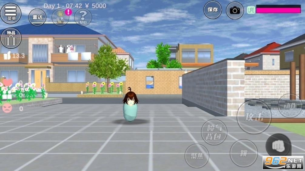 樱花校园模拟器万圣节中文版2020更新版截图0