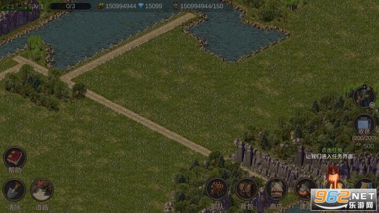 我的城市与军队游戏v0.8 最新版截图2