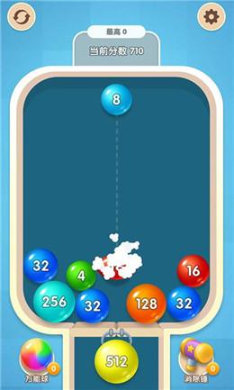 指尖球球2048红包版v1.0 分红版截图1