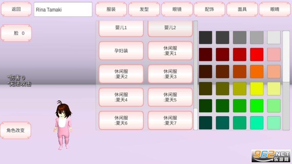 学生校园模拟器2最新版本v1.036.08 汉化版截图1