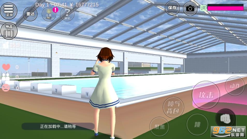 樱花校园模拟器2021年最新版v1.036.08 无数个金币截图4
