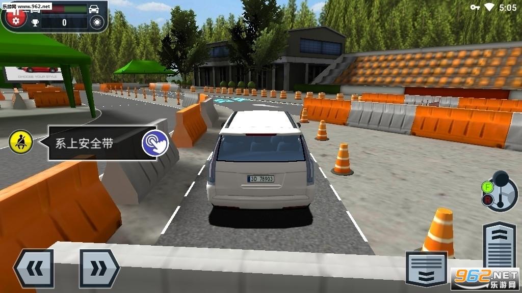 驾校模拟CarDrivingSchoolSimulator2020v3.0.2中文版截图1