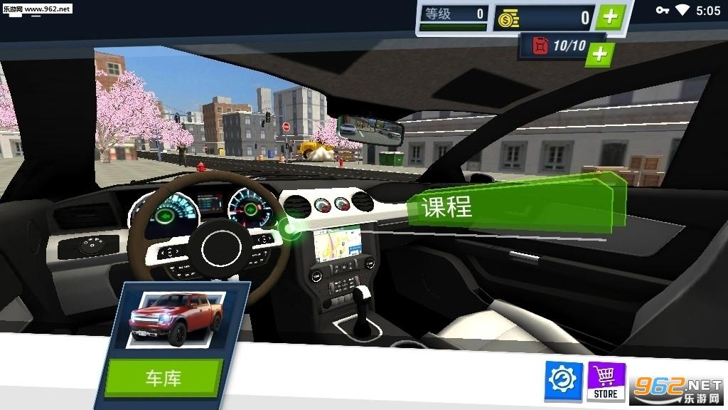 驾校模拟CarDrivingSchoolSimulator2020v3.0.2中文版截图2