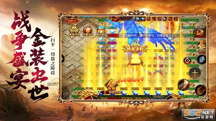 龙城传奇复古高爆版福利版截图1