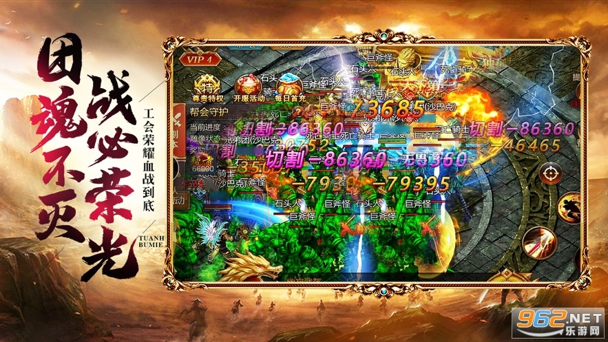 龙城传奇复古高爆版福利版截图2