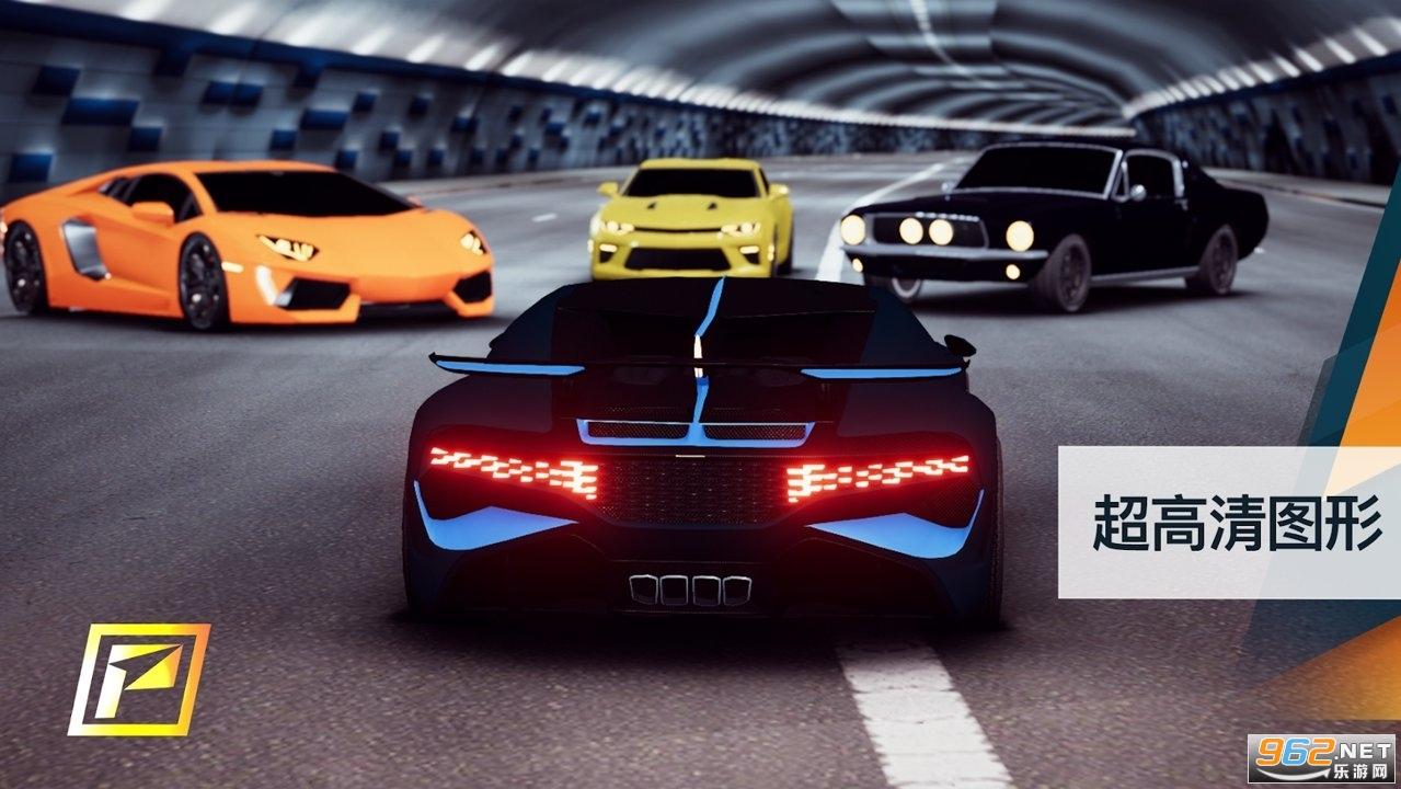 飙速车神最新破解版v1.5.0无限金币截图0