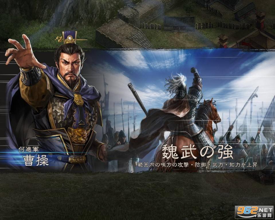三国志16中文版v1.3.1 威力加强版截图3