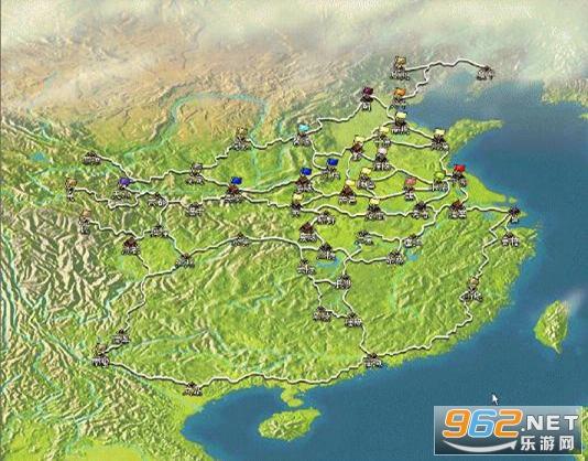 三国志6手机版中文版截图2
