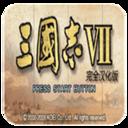 三国志7安卓版中文版