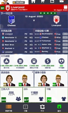 足球俱乐部经理2021徽章破解版v1.4.1 手机版截图2