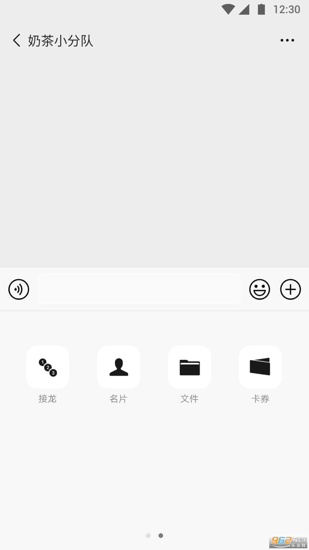 微信�和�版v7.0.18 app截�D2