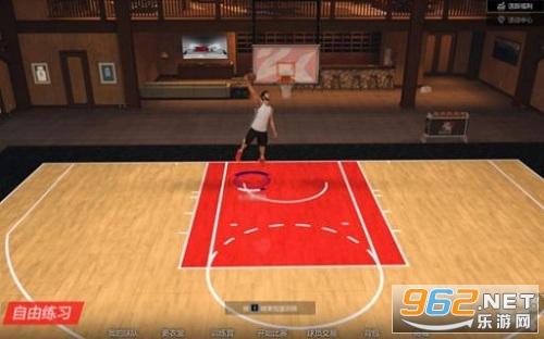 NBA2KOnline2手游版移动云游版截图1