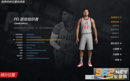 NBA2KOnline2手游版移�釉朴伟娼�D3
