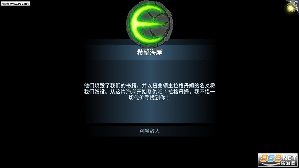 永恒之金中文最新版2020v1.5.14�o限�@石金�沤�D3