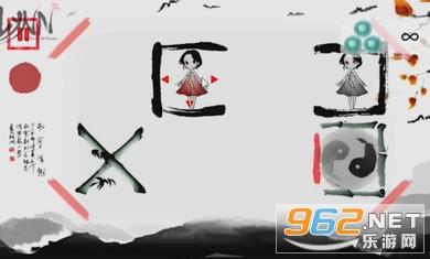 琳��在方�K上的少女故事游��v1.0.0中文版截�D1