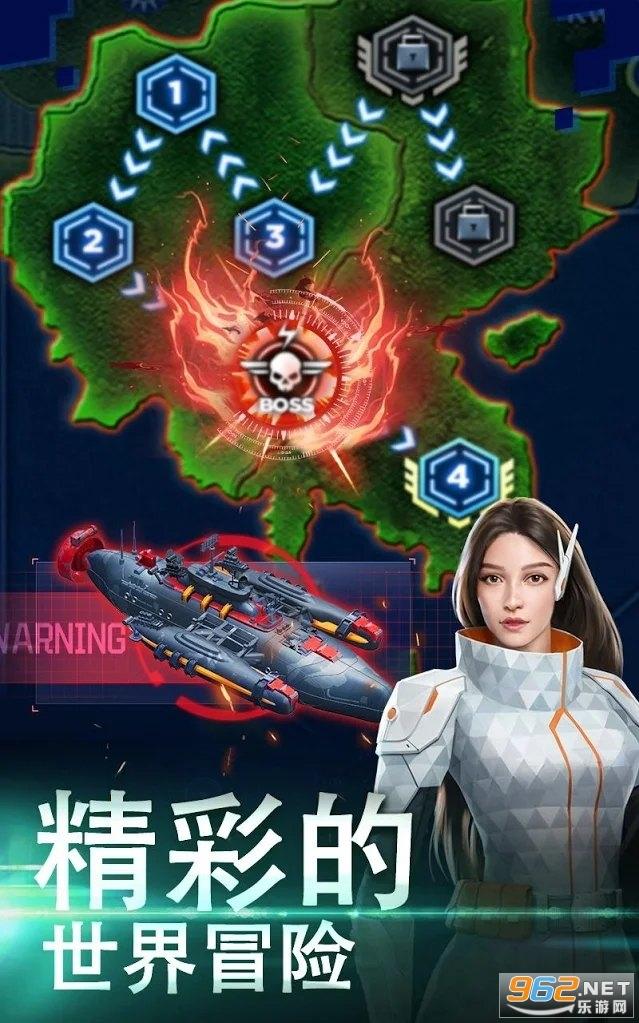海战谜题(Battleship Puzzles: War Match)v1.27.0免费版截图1