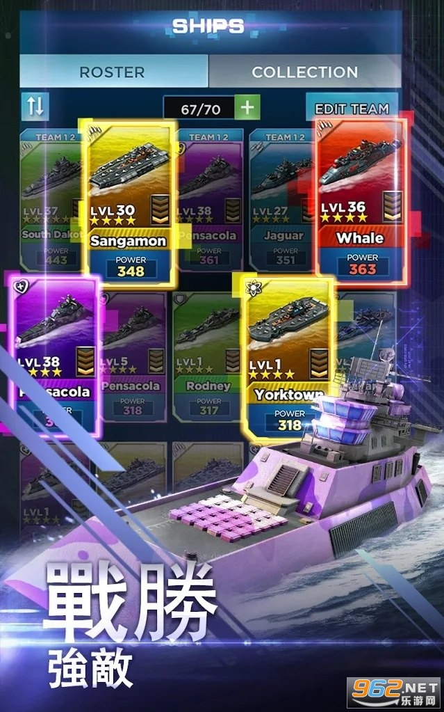 海战谜题(Battleship Puzzles: War Match)v1.27.0免费版截图3