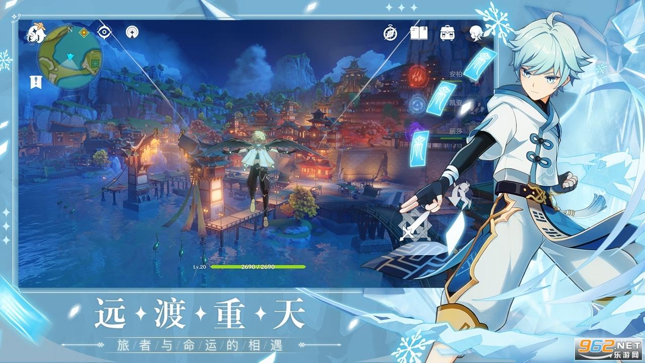 原神Genshin修改器风灵月影截图2