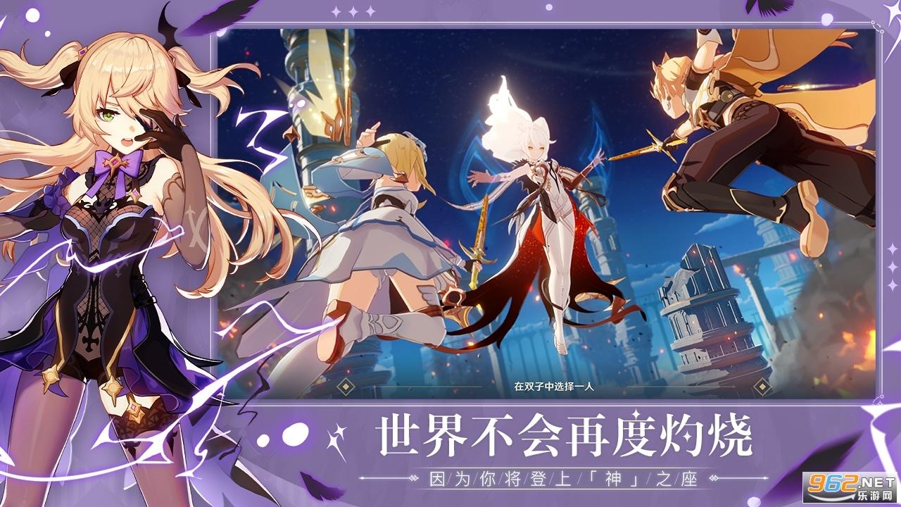 原神Genshin修改器风灵月影截图3