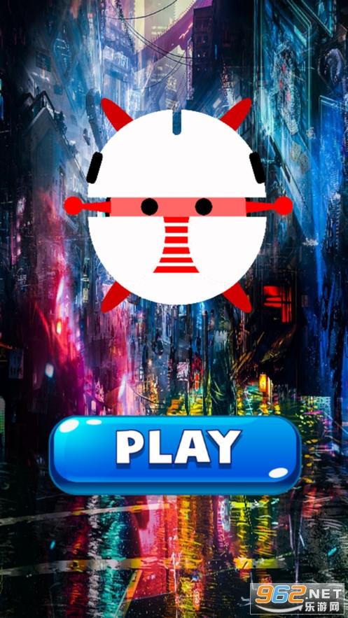 跳球3D跳线攀爬小游戏官方版截图0