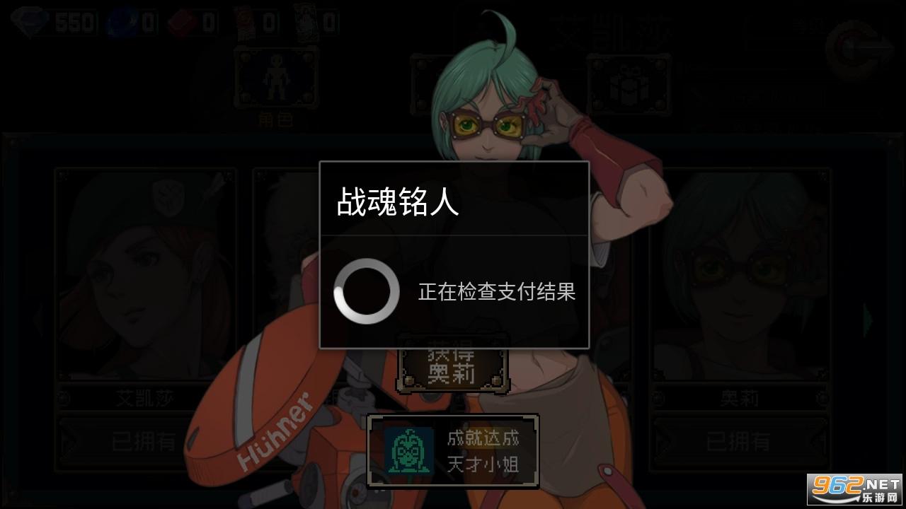战魂铭人全角色全无限破解版v1.0.15终极破解版截图2