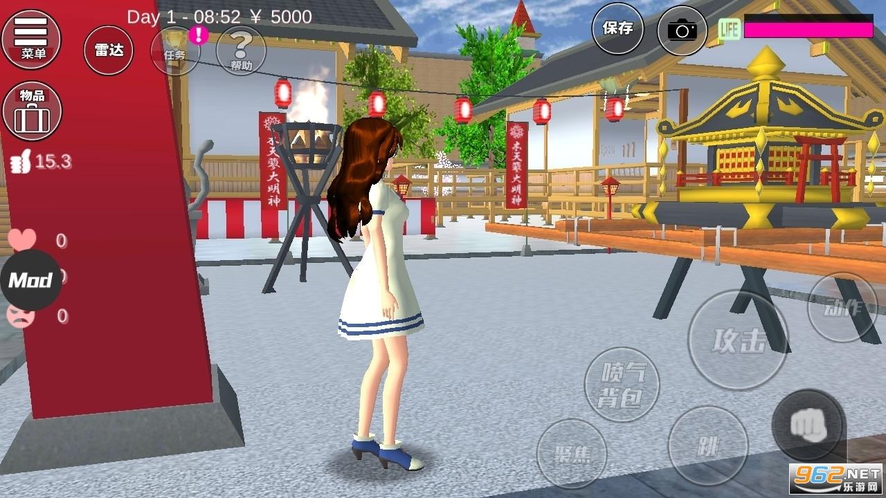 樱花校园模拟器最新版下载中文1.037.01追风汉化版截图0