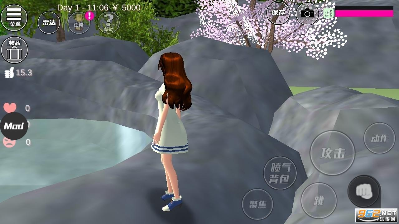 樱花校园模拟器最新版下载中文1.037.01追风汉化版截图2