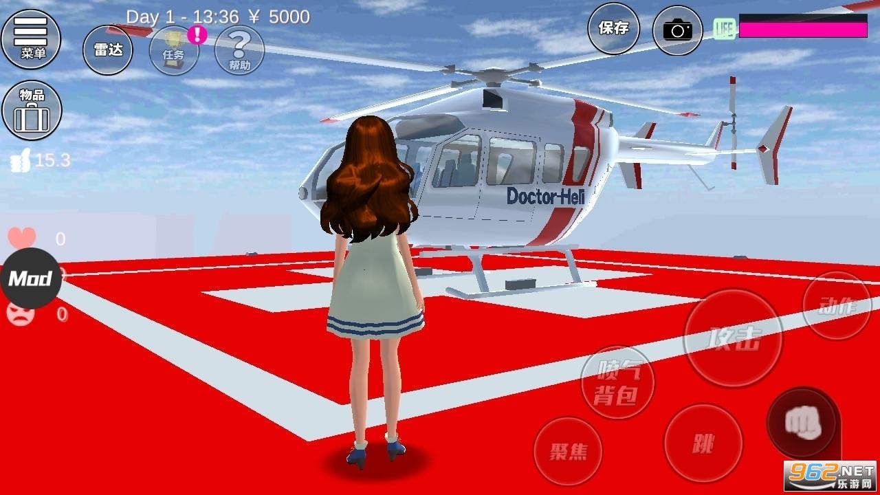 樱花校园模拟器最新版下载中文1.037.01追风汉化版截图3