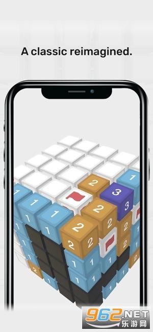 Mastermine破解版v1.4 手机版截图1