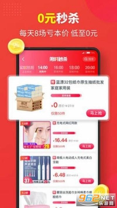 爱颜猫商城app官方版