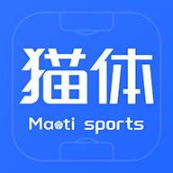 猫体体育app
