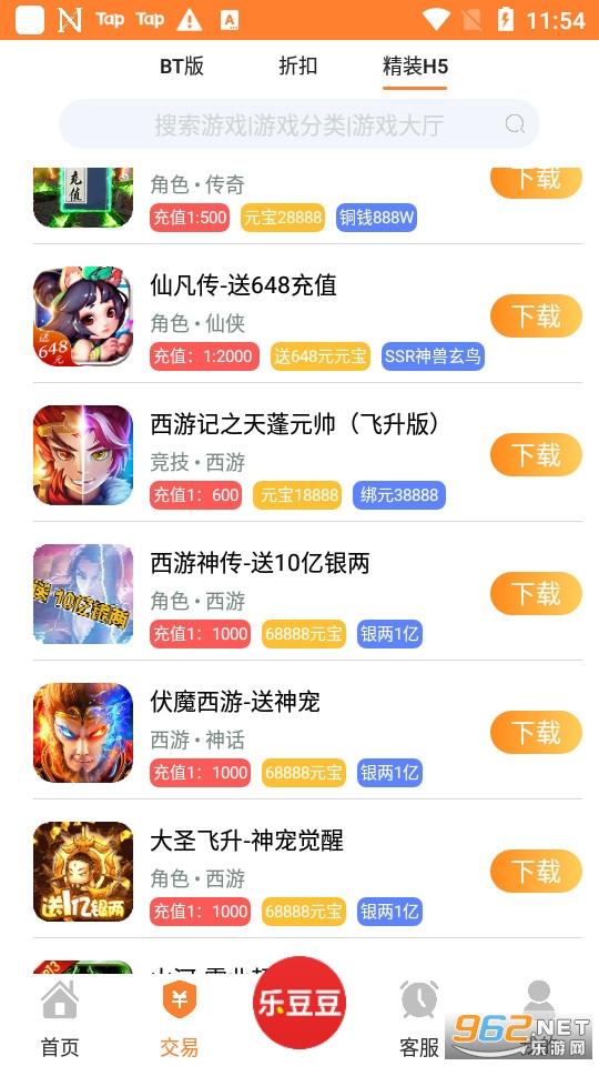 �范苟褂��v4.0 app截�D1