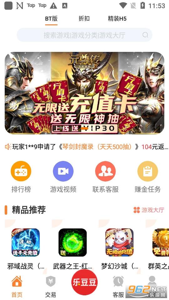 �范苟褂��v4.0 app截�D3