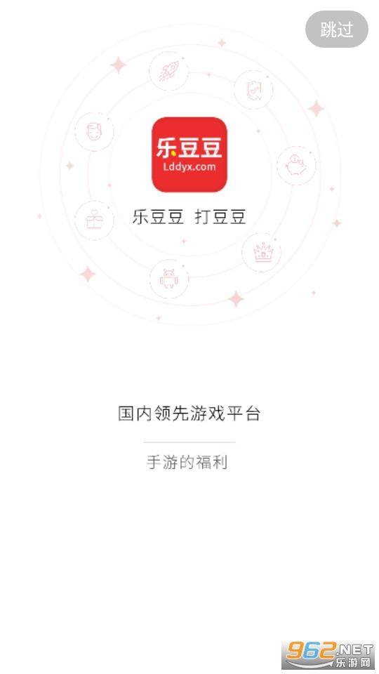 �范苟褂��v4.0 app截�D4