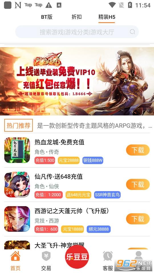 �范苟褂��v4.0 app截�D0