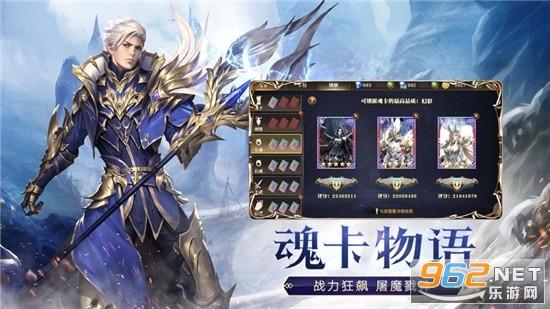 道玄剑仙传官方正式版