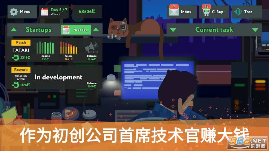 编程模拟器whileTrue:learn()手机版v1.2.91中文版截图0
