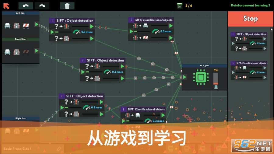 编程模拟器whileTrue:learn()手机版v1.2.91中文版截图1