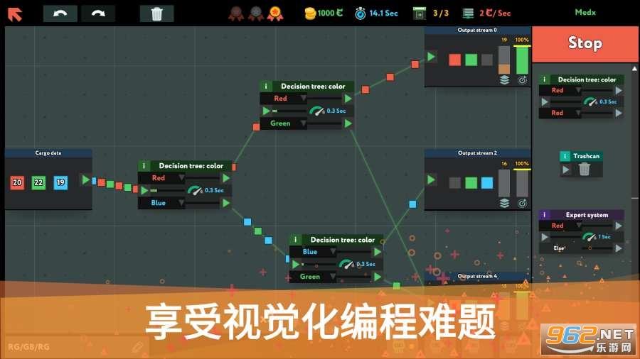 编程模拟器whileTrue:learn()手机版v1.2.91中文版截图4